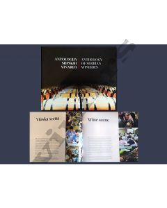 Antologija srpskih vina , knjiga