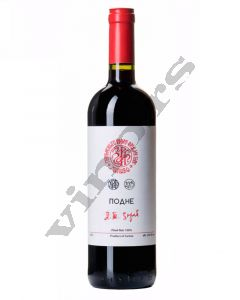 Vinograd Hopovo Podne