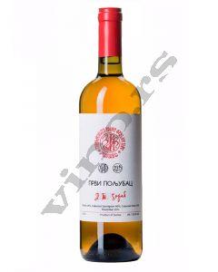 Vinograd Hopovo Prvi poljubac