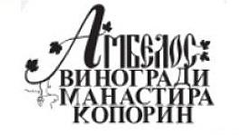 Ambelos- Manastir Koporin